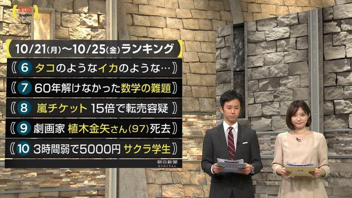 2019年10月27日久冨慶子の画像07枚目
