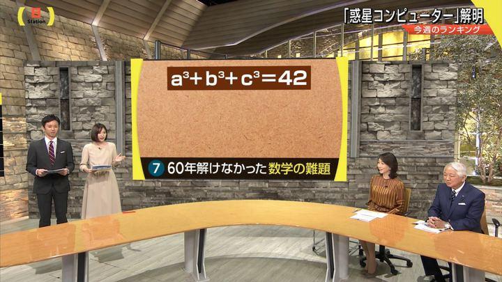 2019年10月27日久冨慶子の画像08枚目
