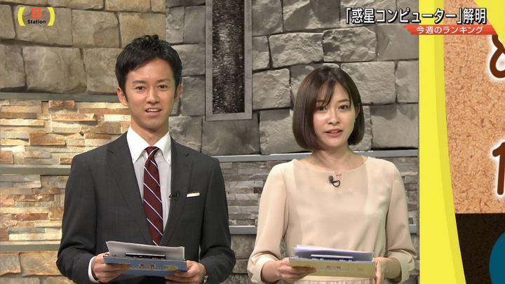 2019年10月27日久冨慶子の画像09枚目