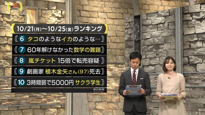 2019年10月27日久冨慶子の画像12枚目