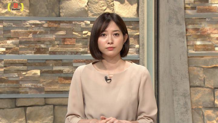 2019年10月27日久冨慶子の画像13枚目