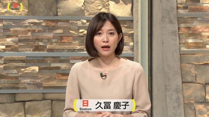 2019年10月27日久冨慶子の画像14枚目