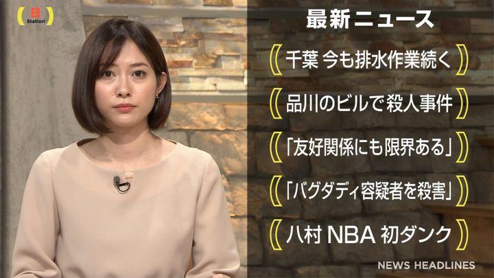 2019年10月27日久冨慶子の画像15枚目