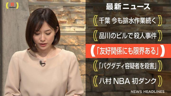 2019年10月27日久冨慶子の画像16枚目