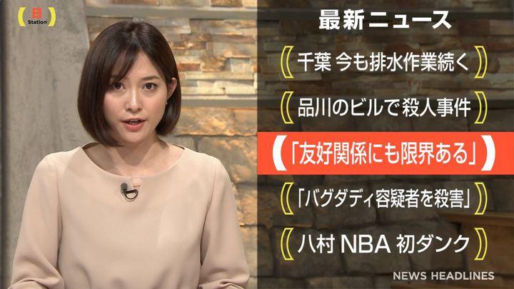 2019年10月27日久冨慶子の画像17枚目