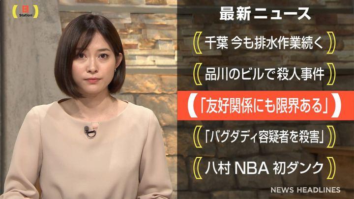 2019年10月27日久冨慶子の画像18枚目