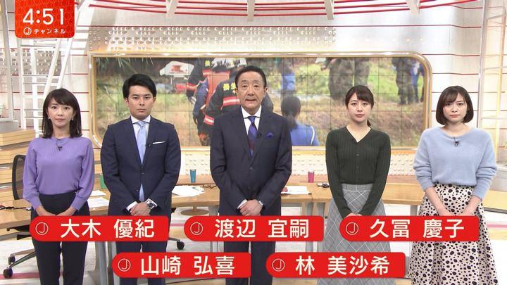 2019年10月29日久冨慶子の画像01枚目