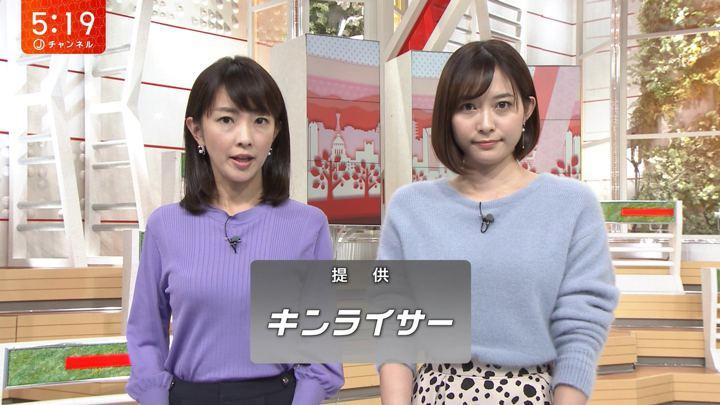 2019年10月29日久冨慶子の画像05枚目