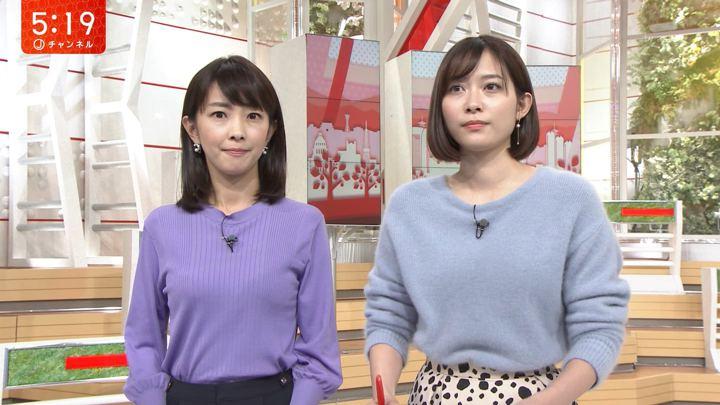 2019年10月29日久冨慶子の画像06枚目