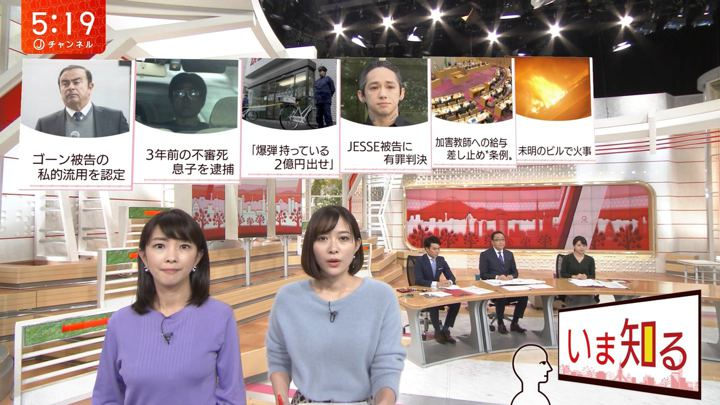 2019年10月29日久冨慶子の画像07枚目