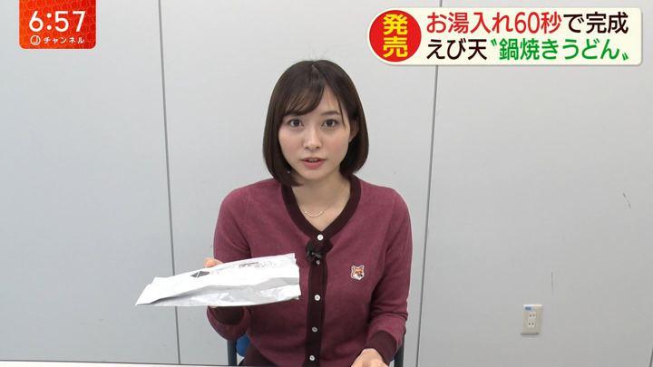 2019年10月29日久冨慶子の画像09枚目