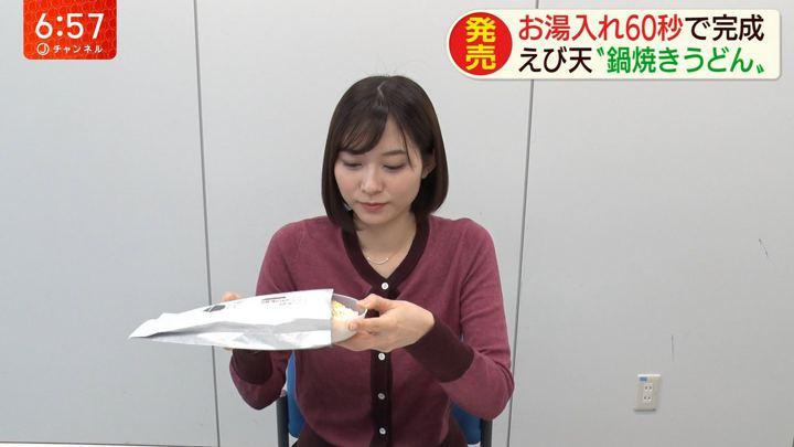 2019年10月29日久冨慶子の画像10枚目