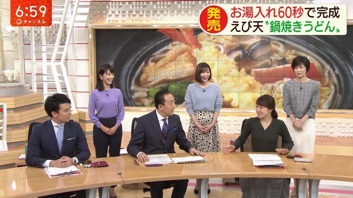 2019年10月29日久冨慶子の画像16枚目