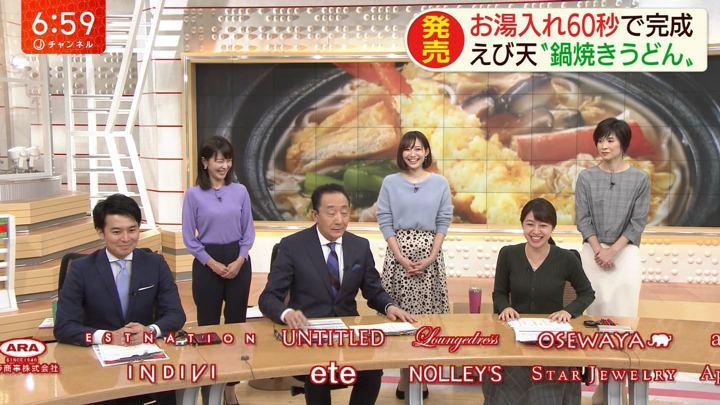 2019年10月29日久冨慶子の画像17枚目