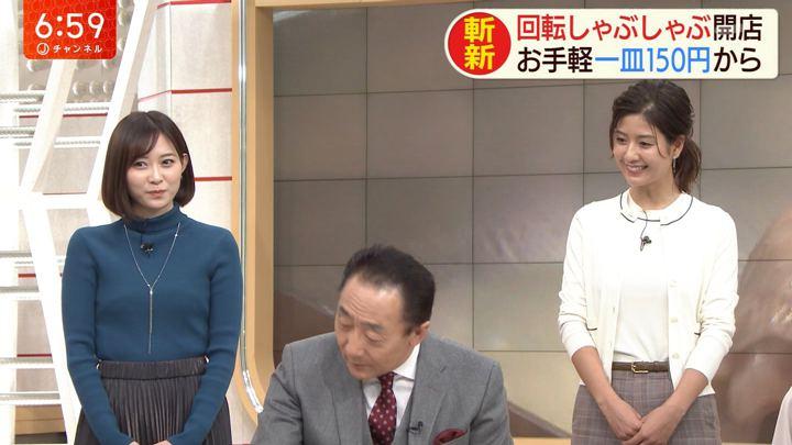 2019年10月30日久冨慶子の画像06枚目