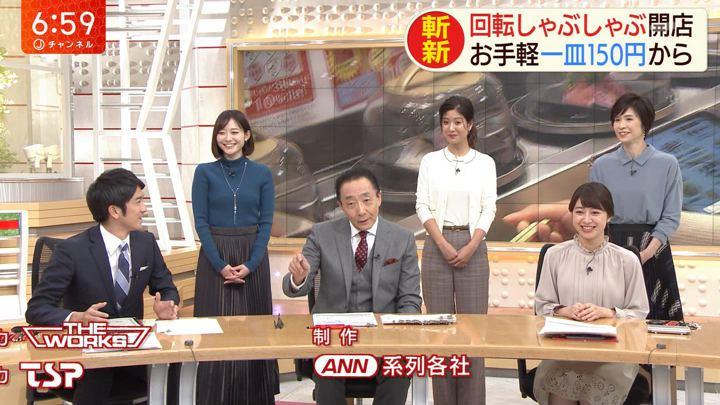 2019年10月30日久冨慶子の画像07枚目