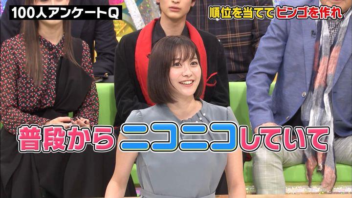 2019年10月30日久冨慶子の画像09枚目