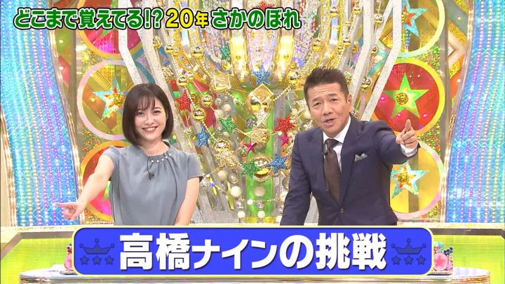2019年10月30日久冨慶子の画像15枚目