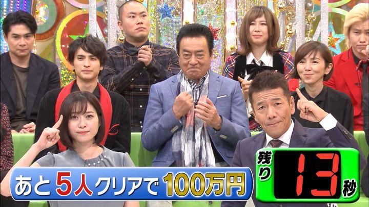2019年10月30日久冨慶子の画像17枚目