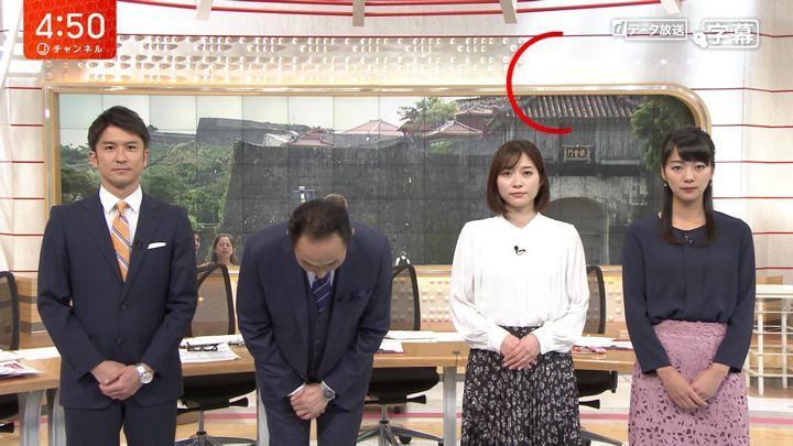 2019年11月05日久冨慶子の画像01枚目