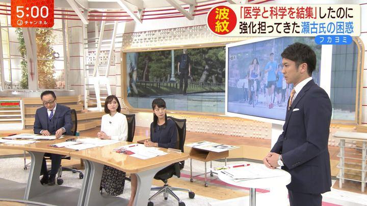 2019年11月05日久冨慶子の画像03枚目