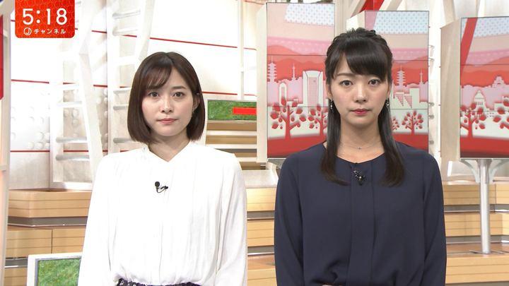2019年11月05日久冨慶子の画像07枚目