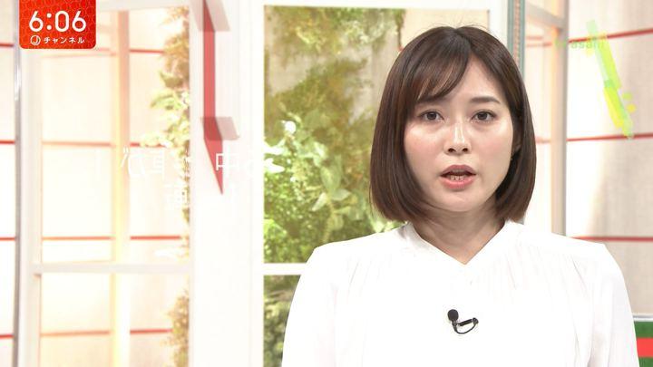 2019年11月05日久冨慶子の画像14枚目