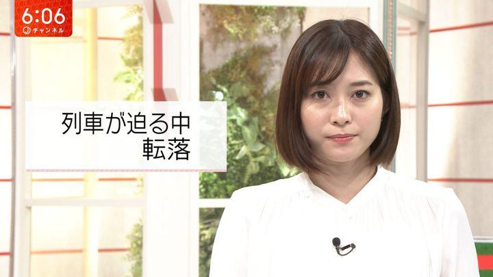 2019年11月05日久冨慶子の画像15枚目
