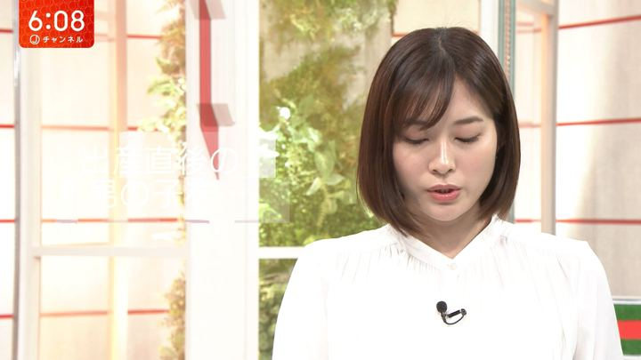 2019年11月05日久冨慶子の画像17枚目