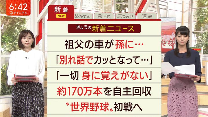 2019年11月05日久冨慶子の画像21枚目
