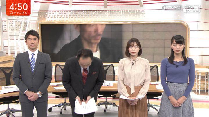 2019年11月06日久冨慶子の画像01枚目