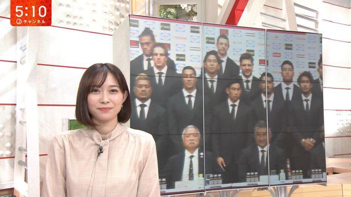 2019年11月06日久冨慶子の画像05枚目