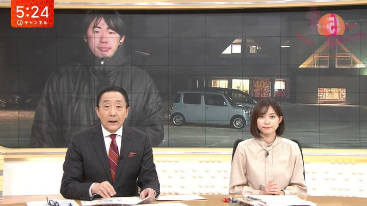 2019年11月06日久冨慶子の画像08枚目