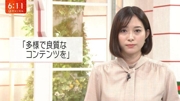 2019年11月06日久冨慶子の画像12枚目