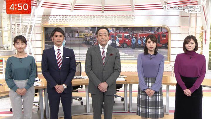 2019年11月12日久冨慶子の画像01枚目