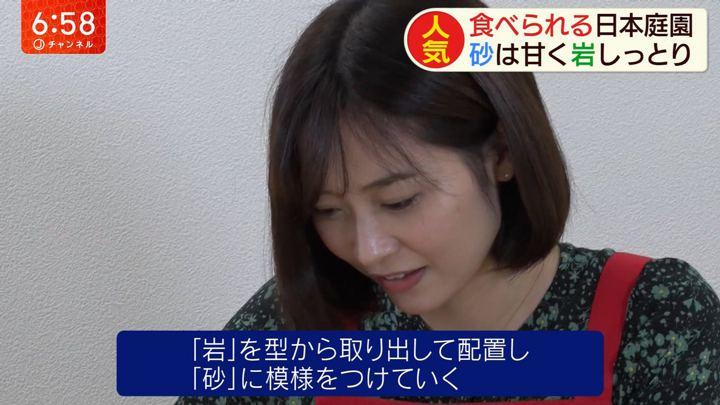 2019年11月12日久冨慶子の画像05枚目
