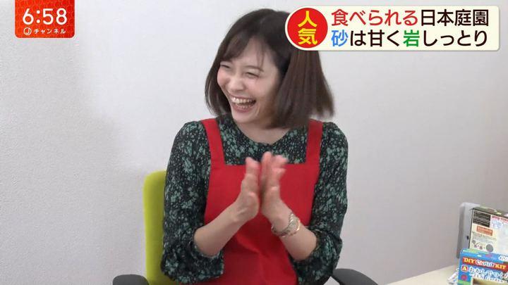 2019年11月12日久冨慶子の画像06枚目