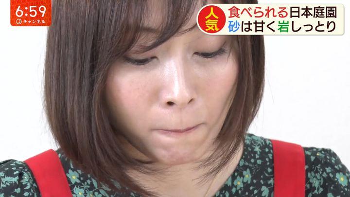 2019年11月12日久冨慶子の画像09枚目