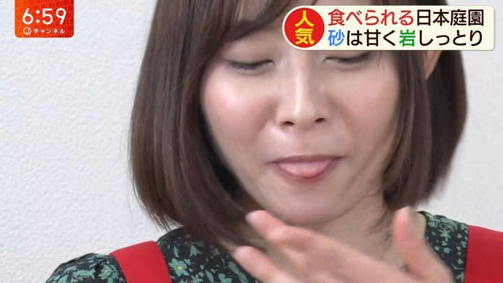 2019年11月12日久冨慶子の画像10枚目