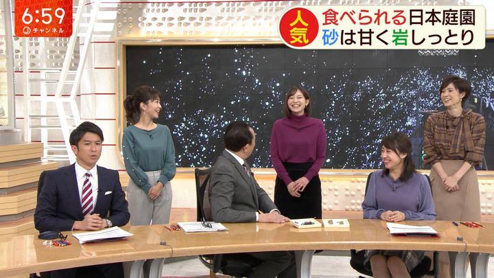 2019年11月12日久冨慶子の画像11枚目