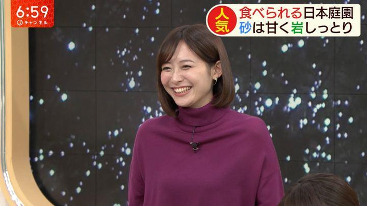 2019年11月12日久冨慶子の画像12枚目