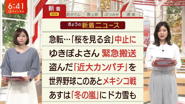 2019年11月13日久冨慶子の画像04枚目