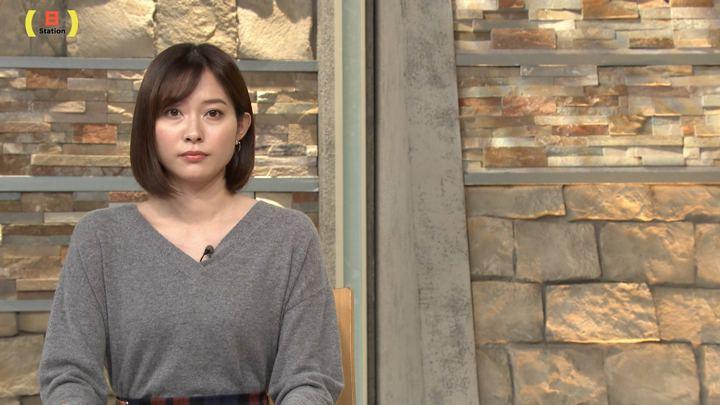 2019年11月17日久冨慶子の画像02枚目
