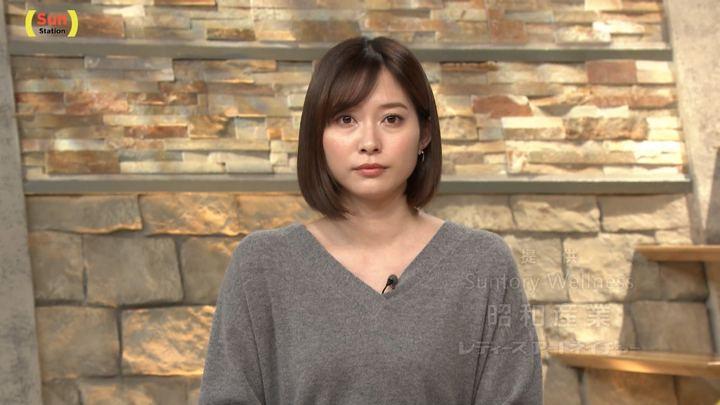 2019年11月17日久冨慶子の画像03枚目