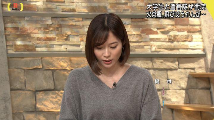 2019年11月17日久冨慶子の画像04枚目