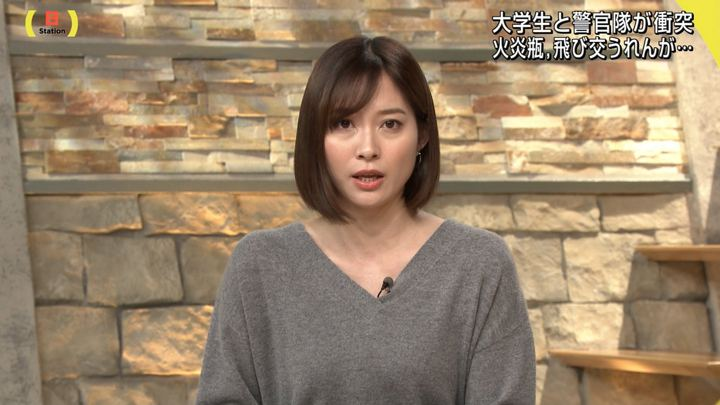 2019年11月17日久冨慶子の画像05枚目