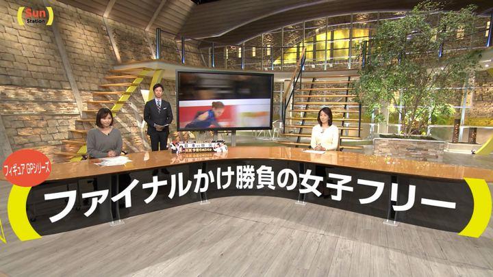 2019年11月17日久冨慶子の画像06枚目