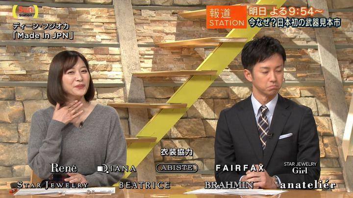 2019年11月17日久冨慶子の画像08枚目