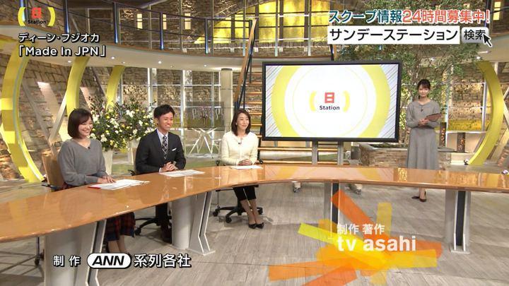 2019年11月17日久冨慶子の画像09枚目