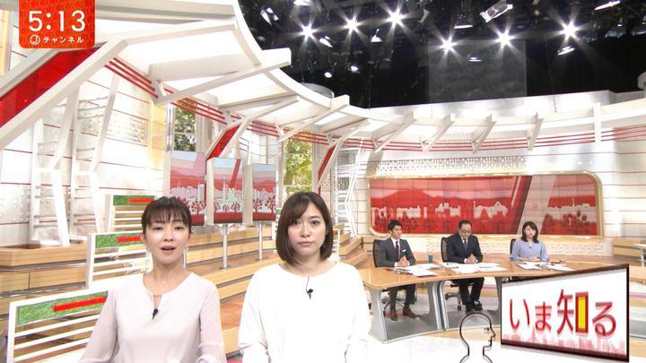 2019年11月19日久冨慶子の画像02枚目